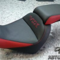 VTX 1800